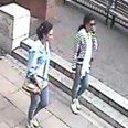 Edward Street CCTV