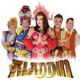 MK Theatre Aladdin
