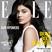 11. Kylie Jenner is ELLE magazine's February 2016 cover star.